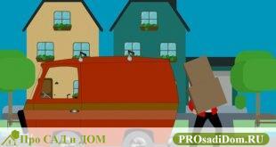 Аварийное и ветхое жилье