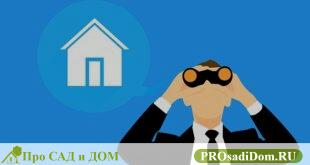 Исковое заявление о разделе жилого дома в натуре между собственниками