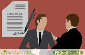 Отличия договора аренды от договора найма